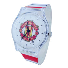 watchful plastic case pvc band watch
