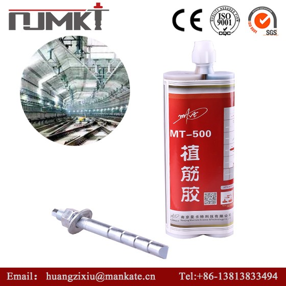 NJMKT-390 2:1 tow component dual cartridge/epoxy caulking gun/epoxy resin cartrigeepoxy adhesive MT-390/MT-500