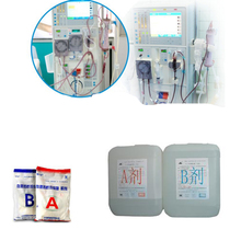Hemodialysis A B solution dialyzate Concentrate