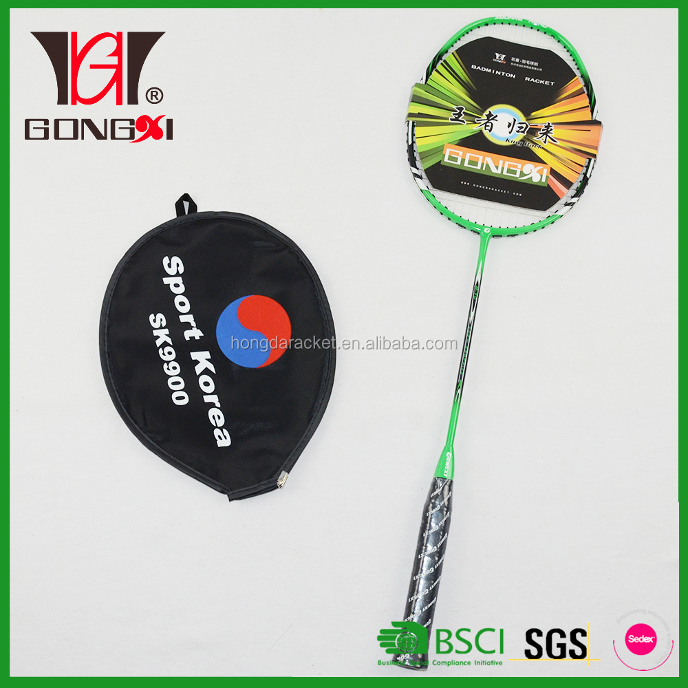B-10 GREEN full carbon professional badminton racket
