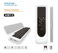 2.4G wireless touchpad remote control with mini keyboard