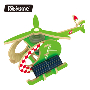 Hot Sale P230S Helicopter-A 3D Wooden Solar Energy Plane Toys For Kids
