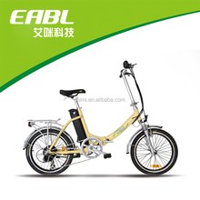 CE Approved High Performance Folding Electric Bicycle