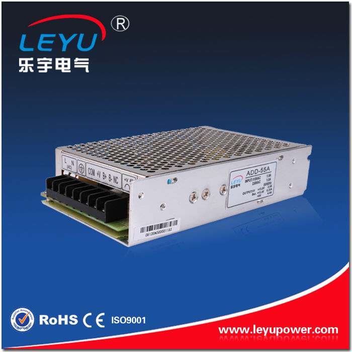 China mainland battery charger encapsulated transformer dual output with UPS function