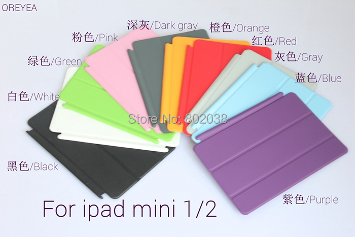 For ipadmini original quality smart cover with back cover Official mini leather case 2 in 1 opp package 10colors