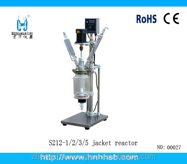 5L Lab low price high-quality Double Deck Glass Reaction Kettle