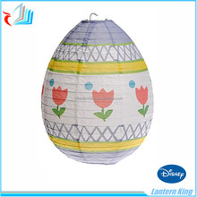 paper lantern for Easter decoration