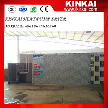 Coal ball briquette drying oven /charcoal ball drying equipment /briquette drying machine