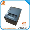 "3"" Mini Thermal Printer with USB+SERIAL+LAN ports/Tablet POS terminal receipt printer/Retail shops and super market bill printer"