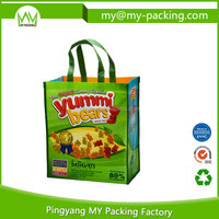 China Supplier Promotional Cheap Custom Eco-friendly laminated nonwoven shopper bag