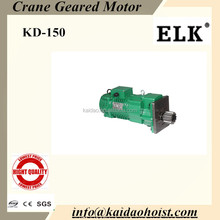ELK KD-150A crane end carriage drive well brake hoisting motor with low noise