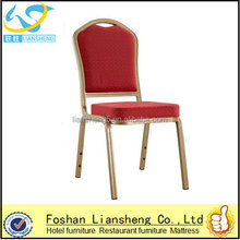 stacking metal fabric dining chair for hotel