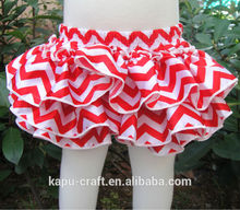 2015wholesale baby ruffle bloomers ,plain bloomers ,kids bloomers