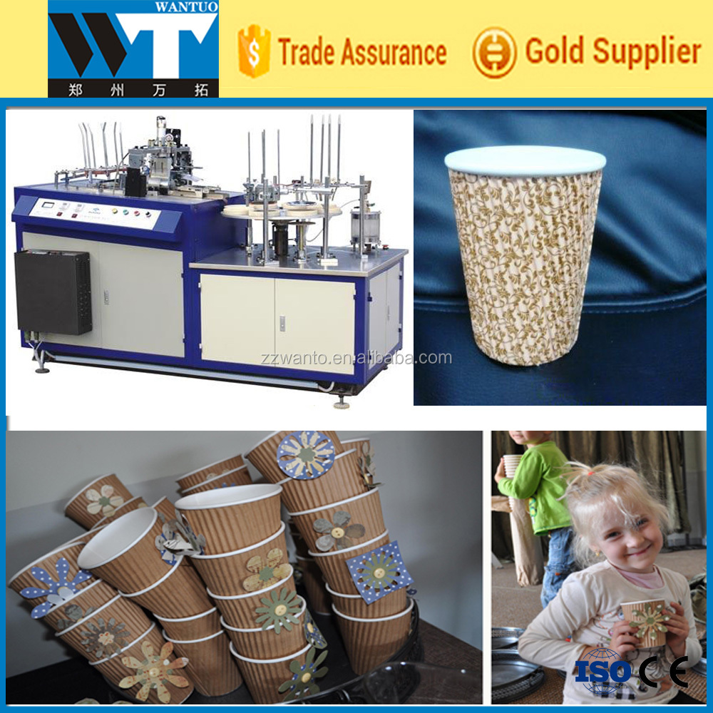 High speed Double Wall Ripple Coffee Paper Cup Forming Machine/Paper Glass Making Machine