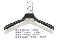 1905 xufeng hanger changable hook best selling cheap plastic jewelry hanger