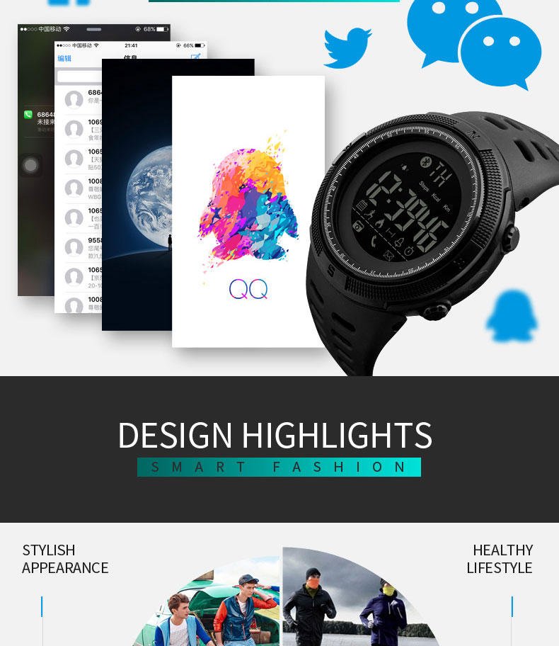 SKMEI 2017 Remote Camera Smart Watch Men Pedometer Sports Watch For Android IOS Smart Phone 1250 relogio masculino
