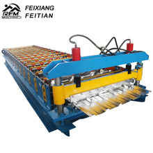FX hot sale metal roofing tiles roll forming machines