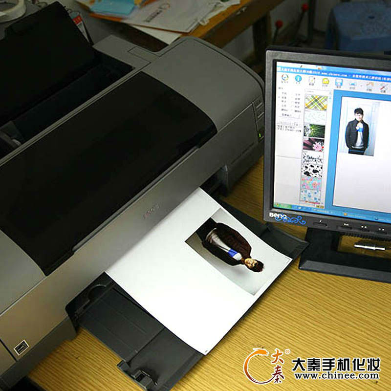 Mobile phone case custom printing machine for making sticker for samsung galaxy s4 i9500 cover