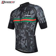 Darevie custom sublimation print Pro Cycling team Jersey outdoor sport wear
