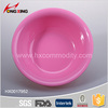Plastic 26CM Small Kitchen Round Washing Up Bowl with Antislip Strip