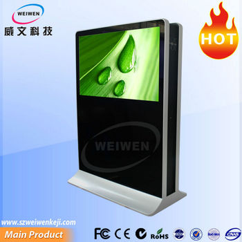 floor stand horizontal double side 55inch lcd advertising monitor stands