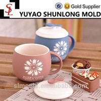 Creative frosted matte pure color retro flower ceramic tea/coffee mug with cover