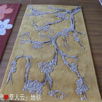 Hand embossed wintersweet pattern new zealand wool area rug