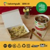 PP new design microwaveable rice packaging for food paper bento box