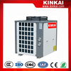 2015 hot sale EU market Air to Water Heat Pump Cold Climate (Heating/Cooling/DHW)