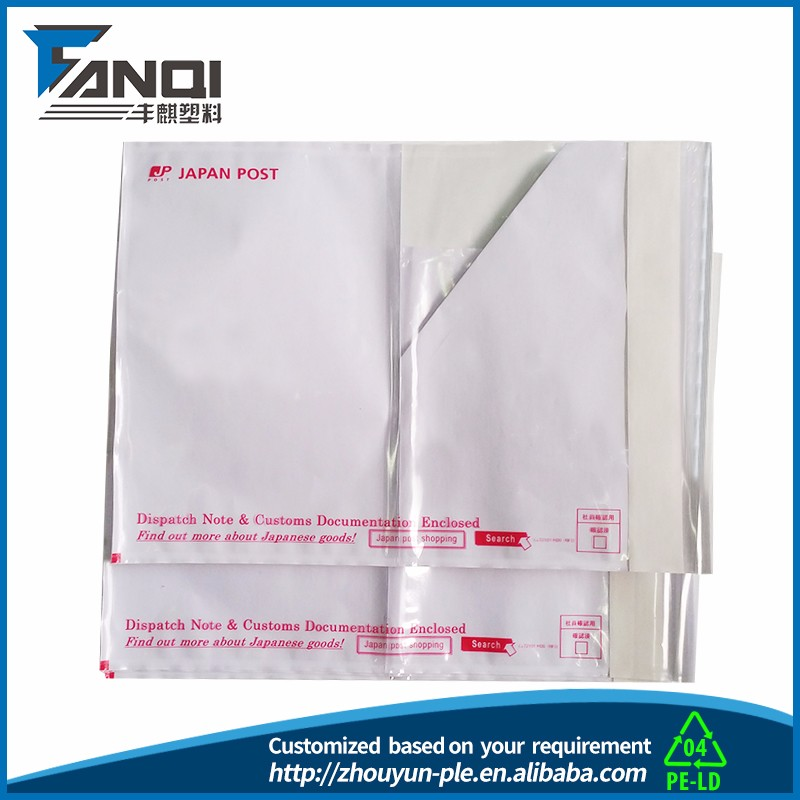 self-adhesive gold packing list envelope