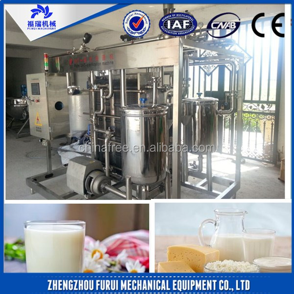 High effciency ice cream pasteurizer/mini milk pasteurization plant