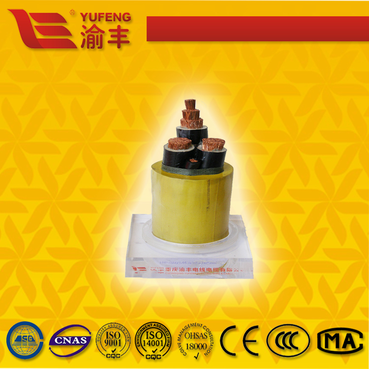 Cu/PVC Insulated NYY/NYM cable China Factory VV Power Cable Price