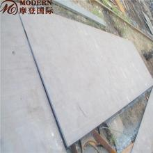 st 37-2 mild steel plate price list