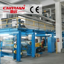 Automatic Polyester Fabric PVC Coating Machine No.01928