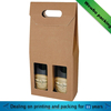 Brown plain corrugated 2 bottle wine packaging box