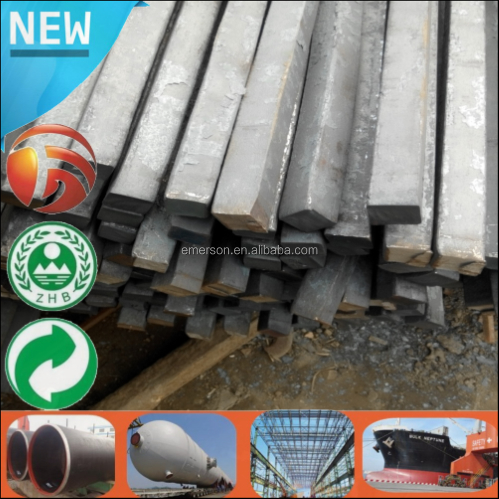 China manufacturers GB/AISI/JIS/DIN/ASTM alloy steel square bar