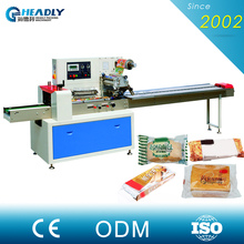 Back Seal Up-paper Bread/Mooncakes/Pies Horizontal Packaging Machinery with Imported Device