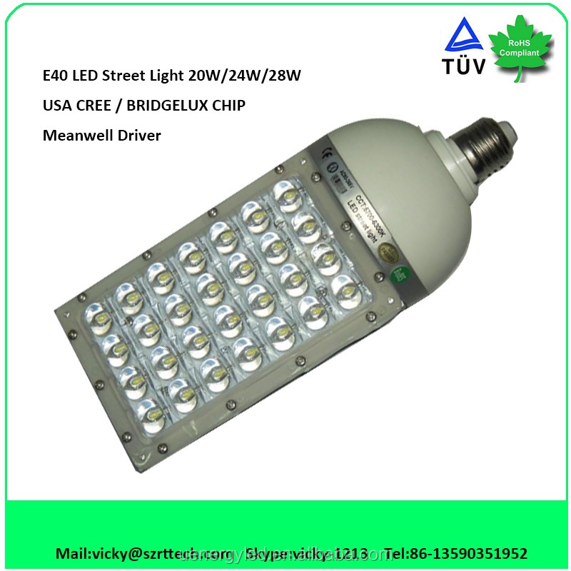 Low Cost Integrated Solar Led Street Light Price List
