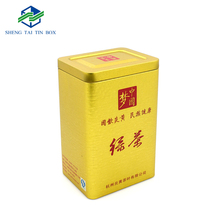 Decorative box air-tight Tea leaves powder storage container with removable cover