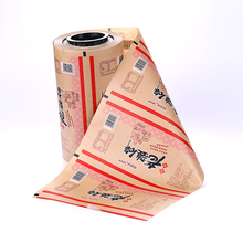 Top Quality Craft Paper food Packaging Film Roll for Auto-Packing Machine