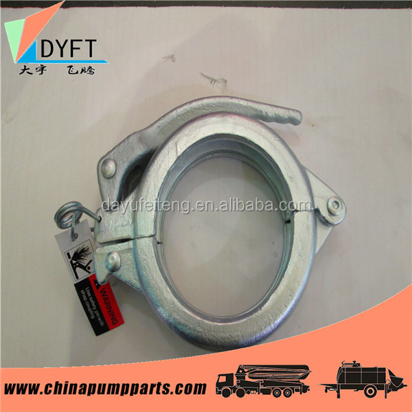 "constriuction building pipe fittings china quick clamp coupling 5.5"" putzmeister concrete pump pipe clamp"