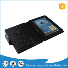Professional tablet leather keyboard case for ipad
