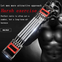 Multifunction Carbon Steel Hand Gripper 5 Springs Muscle Pulling Exerciser Fitness Chest Expander Resistance Training