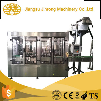 Automatic small rotary liquid soft drink water glass jar bottle wine and sauce washing filling capping machine