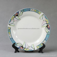 round hotel porcelain dishes/white plate