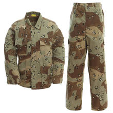 Paintball and airsoft - 6-color desert camo army uniform shop