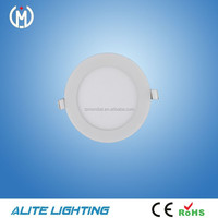 Ultra-thin 9W Round led recessed ceiling panel light(APR51-9W)
