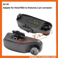 Two way radio Adapter for MotoTRBO to Motorola 2 pin connectors