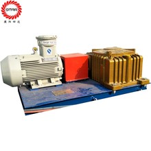 Oil and Gas Equipment and Tools Manufacturer Supply Mud Tank Use Small Solid Control Agitator
