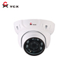 Ambarella 4mp POE onvif megapixel IP camera